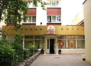 Гостиницы Иркутска. Гостиница Русь