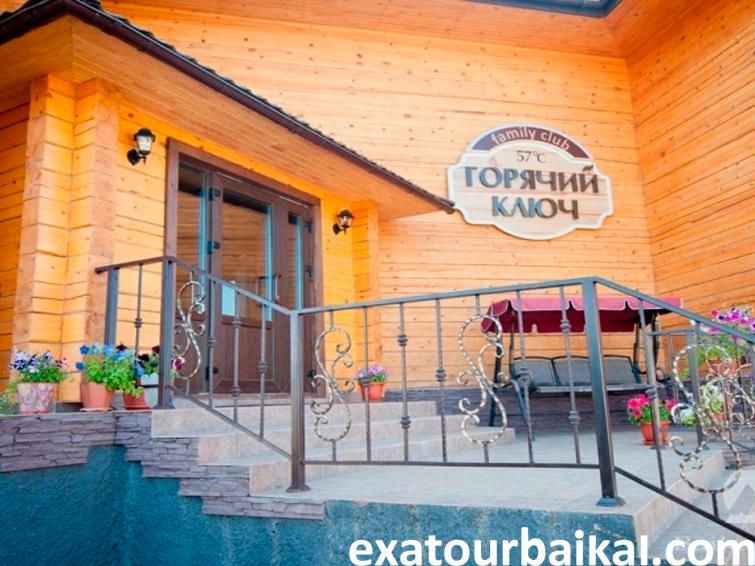 Гостевой-дом-«Горячий-ключ»  ЭкзотикАзияТур