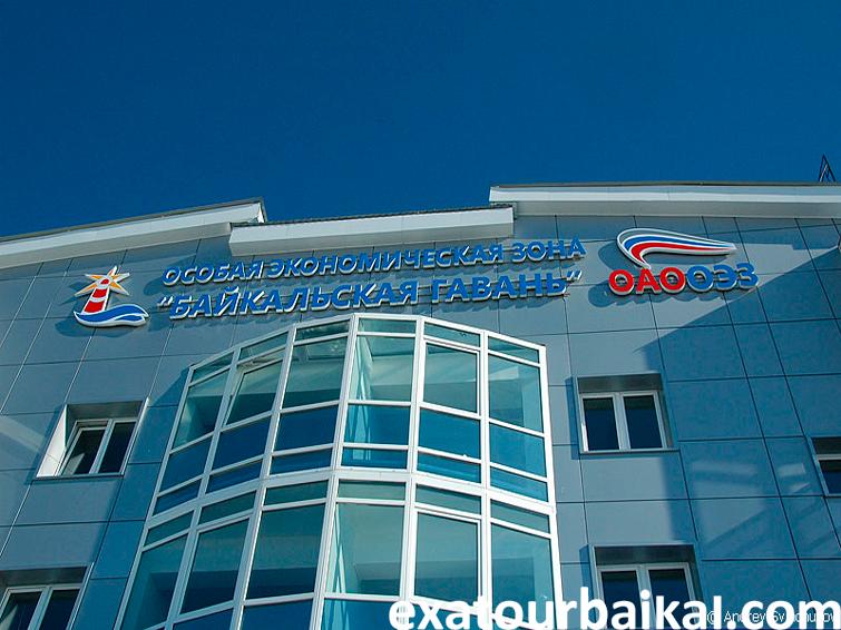 Гостиница-«Байкальская-Гавань» ЭкзотикАзияТур