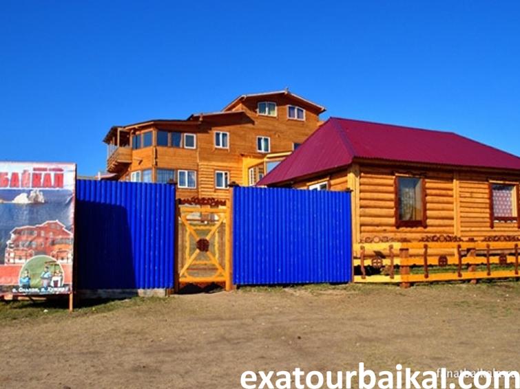 Мини-отель-«Байкал» Ольхон  ЭкзотикАзияТур