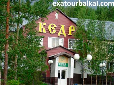 Отель-«Кедр» ЭкзотикАзияТур