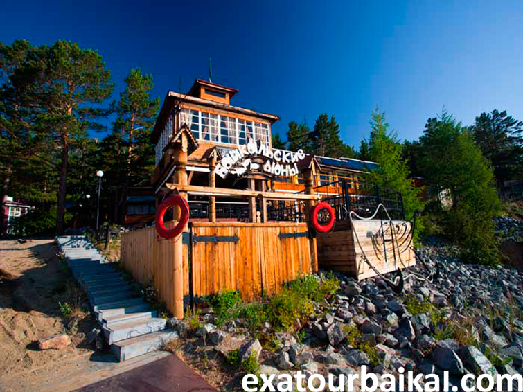 Центр-отдыха-«Байкальские-Дюны» ЭкзотикАзияТур